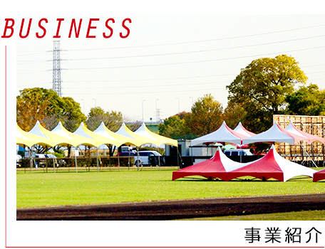 business_harf_banner