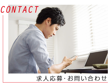 contact_harf_banner